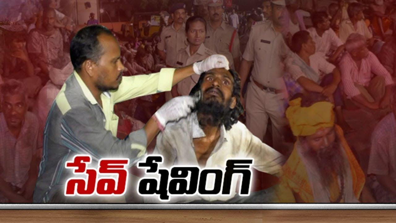 అన-థల-బ-చ-చగ-ళ-లక-క-ల-న-గ-ష-వ-గ-ప-ర-గ-ర-మ-rajahmundry-police-conduct-shave-programme