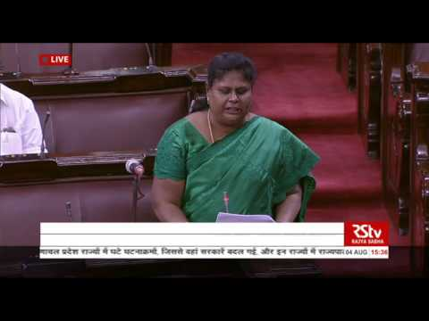 Smt. Vijila Sathyananth's comments on recent developments in the states of Uttarakhand & AP