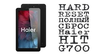 #HARD RESET (ПОЛНЫЙ СБРОС) Haier HIT G700