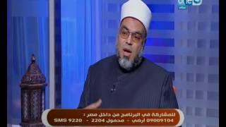 النهاردة : فقه الهجرة في الاسلام