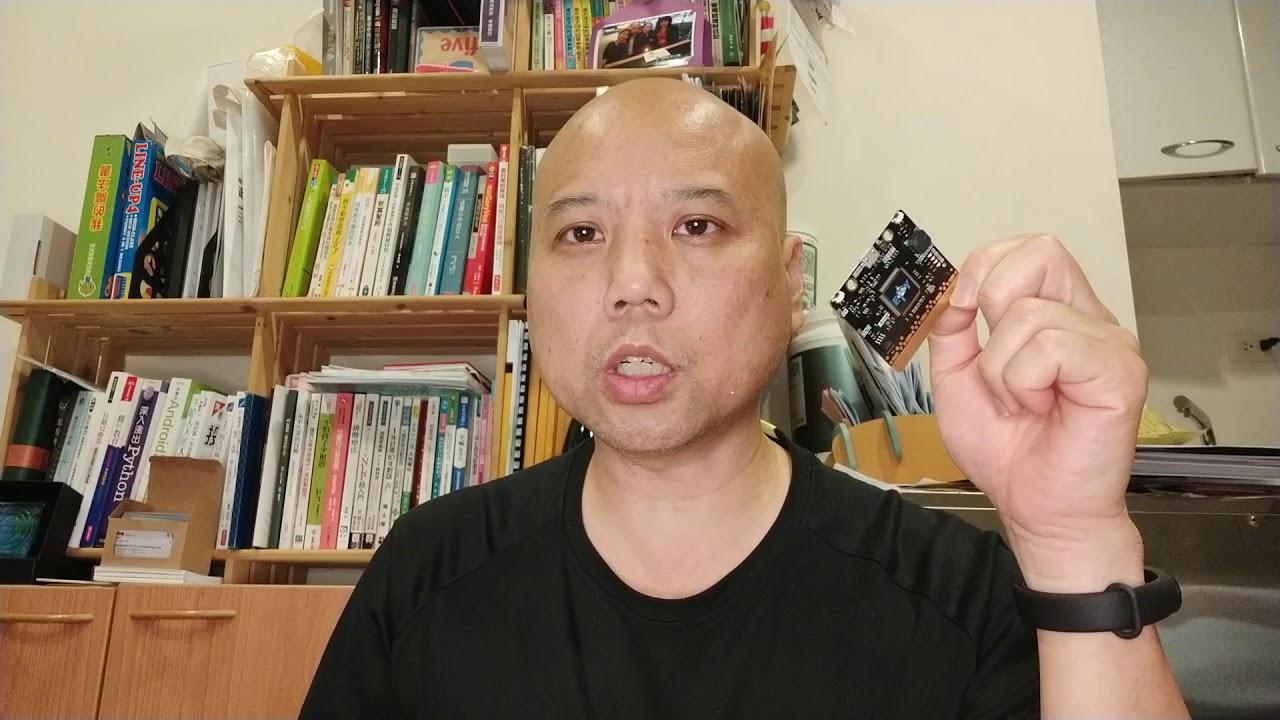 EPY 產品介紹