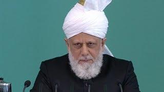 2017-05-26 Das Kalifat