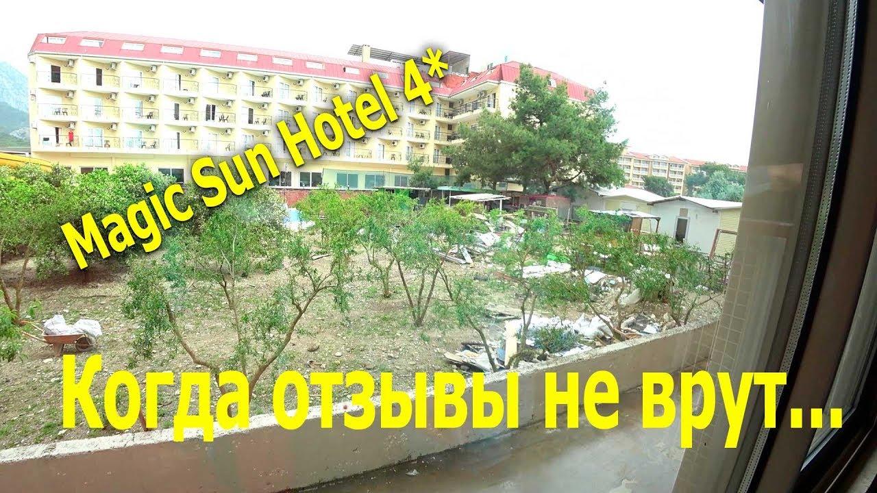 Magic Sun Hotel 4 Kemer Youtube