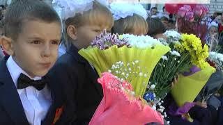 В Новозыбкове школы приняли 506 первоклашек
