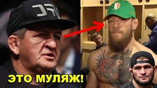 Нурмагомедов оценил бой Конор Vs СерронеРеакция на ситуацию ЕмельяненкоОтец Хабиба о Махачеве