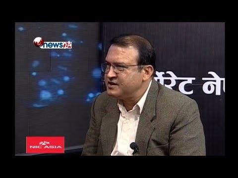 Bhaskar Mani Gyawali II Finance Export II भास्करमणि ज्ञवाली