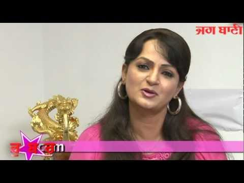 Upasana singh exclusive interview on jagbani Part 2