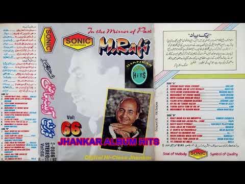 Rafi Songs SONIC JHANKAR ALBUM 66