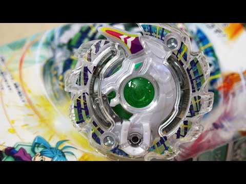 Unlock Unicorn .D.N Booster (B-56) Unboxing & Review! - Beyblade Burst!
