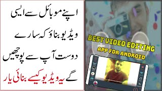 Best Free Video Editing App for Android 2020