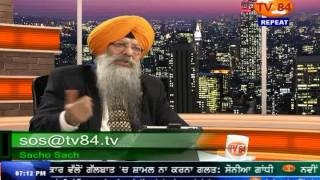 SOS 8/6/15 P3  Dr. A Singh : Coinciding of Release of Film on Jinda -Sukha With 9/11 Tragedy