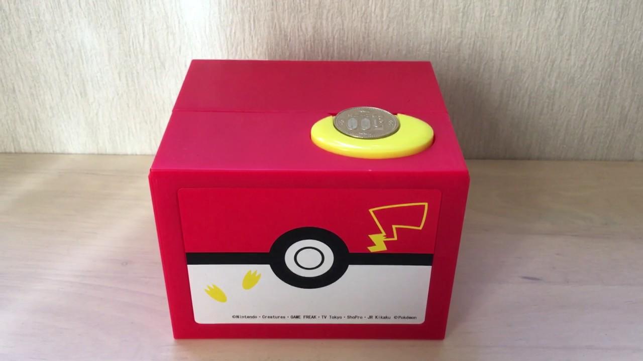 ピカチュウバンク - pikachu bank - youtube