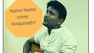 Namo Namo ji Shankara , Kedarnath Cover ,Amit Trivedi
