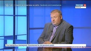 Россия 24. Пенза: что мешает вкладывать больше средств в ремонт водопроводных сетей