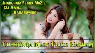 Chahunga Main Tujhe Hardam || New Hindi Dj Song || Dj Anil Barabambo || From Jhargram Remix MuZic