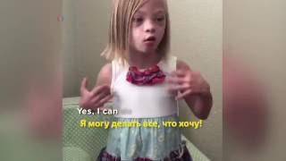 Американская семья удочерила маленькую украинскую девочку с синдромом Дауна