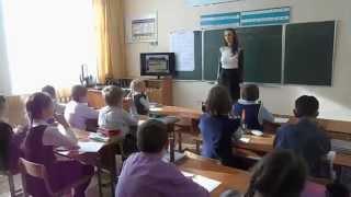 Урок русского языка в школе V вида
