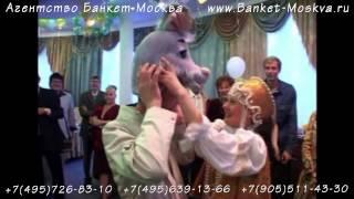 Тамада Виктория. Русская народная свадьба