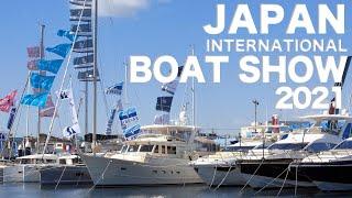 【ボートショー2021】に潜入!まるでスーパーカーショー!? 数億円のクルーザーも
