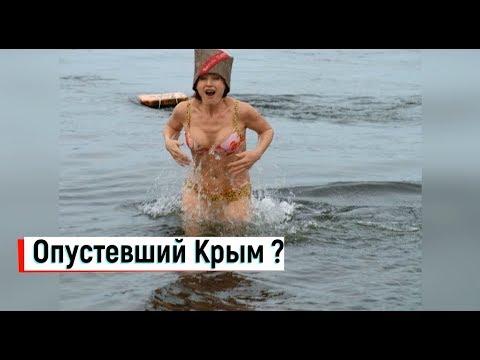 🔴🔴 НЕТ ТУРИСТОВ В КРЫМУ ? Я ВАМ СЕЙЧАС ПОКАЖУ.Крым ЮБК.Скала КОШКА.Автопутешествие по Крыму.