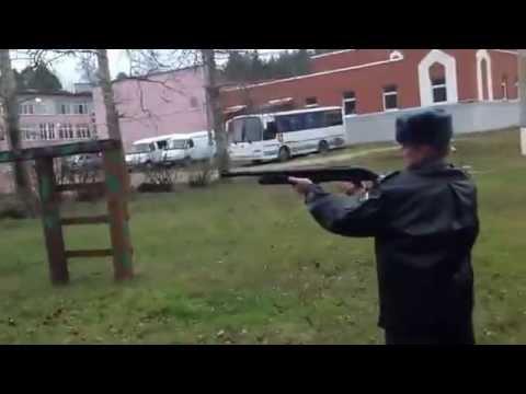 Стрельба из КС 23