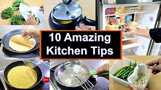 १० बहुत काम के किचन टिप्स जो आपने पहले नहीं सुना होगा | 10 Amazing Kitchen Tips | KabitasKitchen