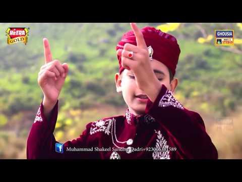Faiz Nirala Panjtan Da Shakeel Sandhu Qadri (Ghousia Studio) New Album 2016