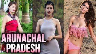 Arunachal Pradesh Tourism अरुणाचल प्रदेश की लड़कियां भारत में सबसे खूबसूरत| Travel Nfx
