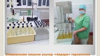 Профессия «Фармацевт»