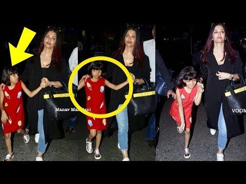 Omg  Little Aaradhya got angry at mom Aishwarya Rai Bachchan on returning from Cannes, |Shocking