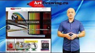 рисунки и уроки рисования