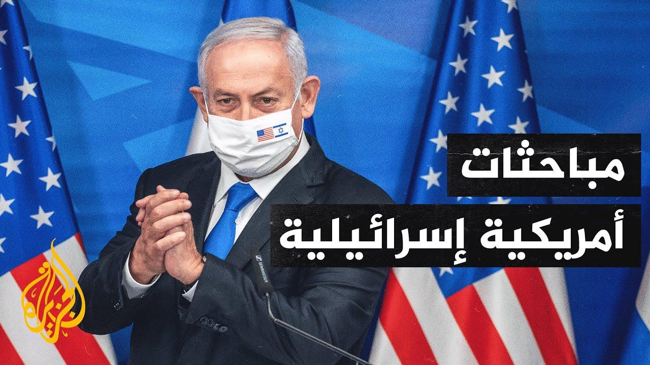 إسرائيل تواصل تعزيز التعاون الاستخباري والأمني مع الولايات المتحدة  - نشر قبل 16 دقيقة