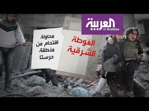هدنة الغوطة حِبر على ورق.. هجوم جديد للنظام بدعم إيراني  - نشر قبل 23 دقيقة
