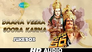 Daana Veera Soora Karna | Telugu Movie Songs | Audio Jukebox | NTR, Savitri | Pendyala Nageswara Rao