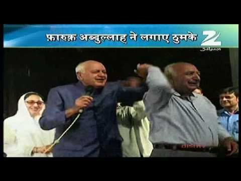 Dr Farooq Abdullah Danced at Tagore Hall Dance goes viral