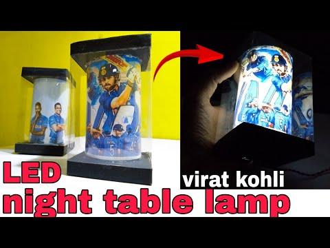 How to make virat kohli table lamp | night lamp