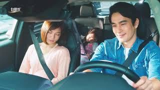 2021 靚星演員作品:【白蘭氏雙認證雞精】2021年度廣告__時時刻刻有備而來_15s開車篇 【女兒 芊芊】