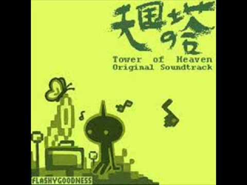 Tower of Heaven Soundtrack - Luna Ascension