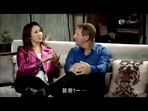 Tycoon Talk - Episode 2 - Bruce Rockowitz & CoCo Lee (2/2)