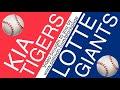 ⚾️ NC Dinos vs KT Wiz Free Pick (6-23-20) Korean KBO Baseball Predictions & Odds (South Korea)