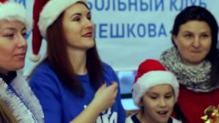 БГК TV FUN : Новогодний