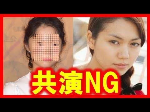 【共演NG】二階堂ふみが名前を出されただけでキレる芸能人とは!芸能界犬猿の仲!