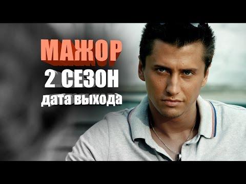 Дело чести (2013, сериал, 1 сезон) — КиноПоиск