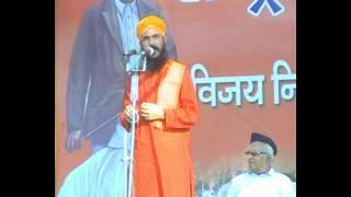 Rss Manohar-Dinesh Giri Ji Maharaj, Alwar 23.10.2011
