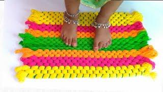 How to make Rug,Table mat, Carpet, Door mat using Woolen