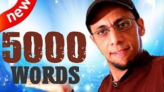 """5000 كلمة إنجليزية هامة   """"بطريقة لم يسبق لها مثيل""""   الدرس الأول (1)"""