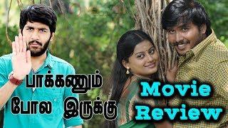 Paakkanum Pola Irukku Movie Review By Reviewraja | If Its Better Then Sura ! | Aruldev | Soori
