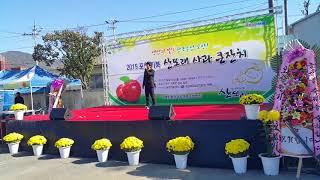#기북사과축제공연