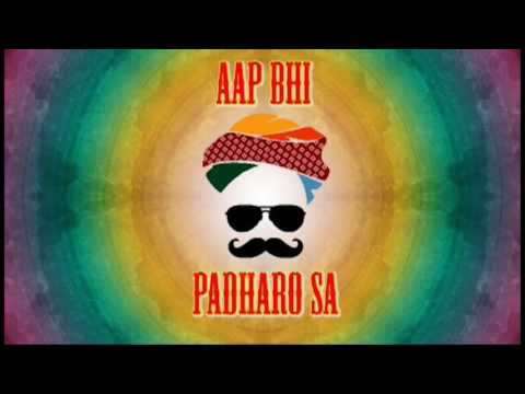 Padharo Mhare Fest | Espectro 2k17- before video | AD Ahmed