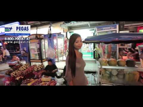 Секс таиланд видео думаю